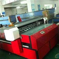 玻璃平板打印机9880C厂家