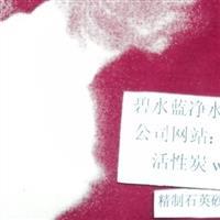 台州石英砂供应