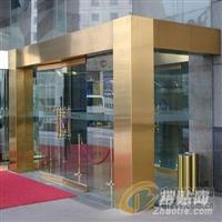 杭州不锈钢压条玻璃门安装维修