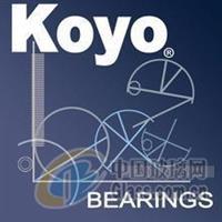 KOYO轴承 日本KOYO轴承