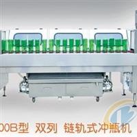 青州鼎晟生产的双列链轨式冲控机