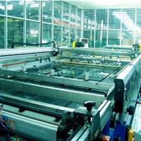 广东彩釉玻璃厂