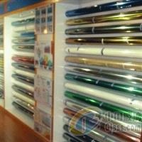 玻璃贴膜 安全环保 新型建材