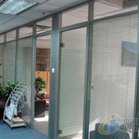 常州双层钢化玻璃百叶隔断