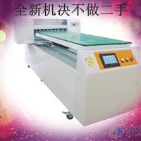 重庆A0玻璃印花机|彩色印刷机