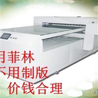 龙标A0玻璃高精度数码印花机