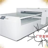 龙标A0玻璃包装印刷数码印图机