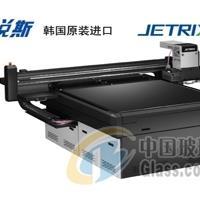 韩国进口杰锐斯UV平板打印机