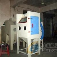 热处理喷砂机专业去氧化皮清洁设备