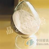 江苏东海供应熔融石英粉