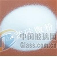 江苏东海供应结晶型硅微粉