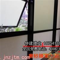 济南磨砂膜玻璃隔断防撞条