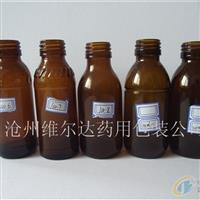 泊头林都生产厂家直销100ml模制棕色口服液玻璃瓶
