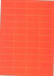 防水标签,南京快誉磨料磨具公司,化工原料、辅料,发货区:江苏 南京 南京市,有效期至:2015-12-10, 最小起订:1000,产品型号: