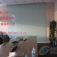 办公室钢化超大玻璃白板磁性玻璃