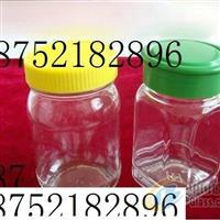 买香水瓶布丁瓶奶瓶蜂蜜瓶