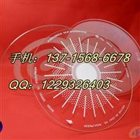 玉砂膏-网版丝印蒙砂膏