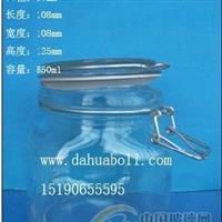 850ml玻璃密封罐/玻璃储藏罐/出口玻璃储物罐