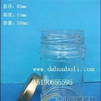 250ml麻辣酱玻璃瓶,酱菜玻璃瓶生产商