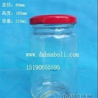 200ml麻辣酱玻璃瓶,辣椒酱玻璃瓶,配套瓶盖