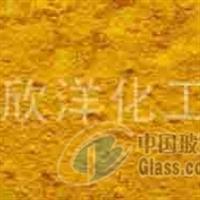 无卤素颜料黄62玻璃