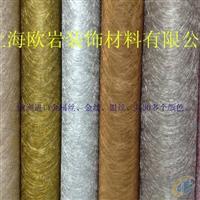 金丝银丝玻璃夹丝材料金属丝