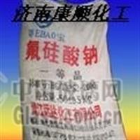 云南氟硅酸钠大品牌 康顺主营氟