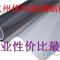 杭州萧山滨江富阳建筑玻璃隔热膜