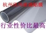 杭州滨江富阳萧山玻璃保温膜贴膜