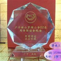 战友部队纪念品,合金奖牌