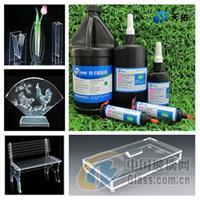 玻璃制品/水晶粘接玻璃胶UV胶