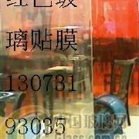 石家庄玻璃贴膜 中国玻璃网