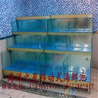 供应超市玻璃鱼缸