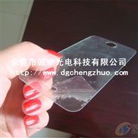 超薄手机面板、钢化手机玻璃