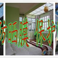 石家庄夏季隔热保护隐私玻璃贴膜
