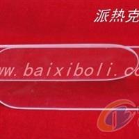 派热克斯玻璃,广州佰禧特种玻璃有限公司,家电玻璃,发货区:广东 广州 广州市,有效期至:2015-12-10, 最小起订:10,产品型号: