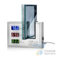 透光率测试仪 玻璃透光率仪LS102