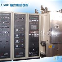广东厂家特价供应玻璃真空镀膜机