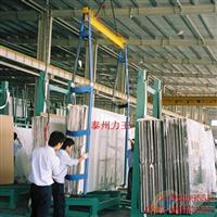 力王 玻璃吊装带 吊带,中国力王吊装器材有限公司,其它,发货区:江苏 泰州 海陵区,有效期至:2015-12-20, 最小起订:1,产品型号: