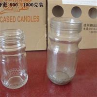 玻璃瓶饮料瓶蜂蜜瓶厂