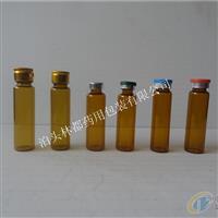 泊头林都生产厂家直销10ml口服液玻璃瓶