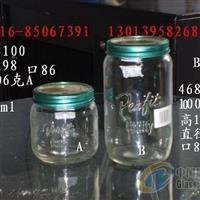 玻璃瓶广口瓶罐头瓶