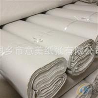 供应优质玻璃防霉纸 特价