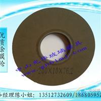 中山光华优质灰色除膜轮