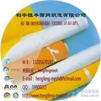 超宽四色玻璃丝网印刷丝网