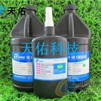 TYU3620玻璃粘金属UV胶