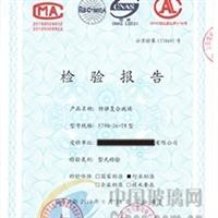 提供防弹玻璃检测,北京华城耀强玻璃科技有限公司,建筑玻璃,发货区:北京 北京 大兴区,有效期至:2015-12-12, 最小起订:1,产品型号:
