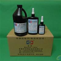 玻璃粘接UV胶水UV-3160