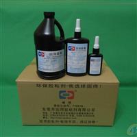 供应光学镜片UV胶-无影胶水-紫外线光固化胶水UV-3162
