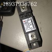 固态继电器H375ZF